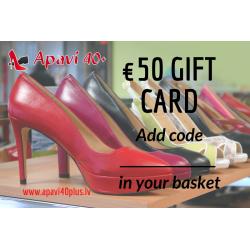 Elektroninė dovanų kortelė 50