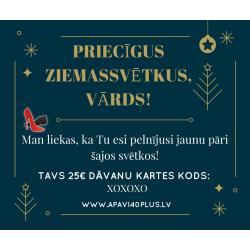 Personalizēta elektroniskā Ziemassvētku dāvanu karte